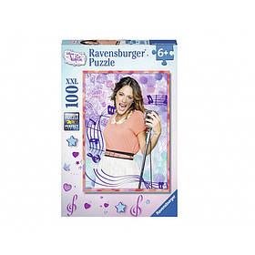 Пазл-xxl талантливая Виолетта 100 элементов ravensburger (10521)