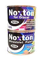 УФ светящаяся краска Noxton для нанесения на самоклеющуюся пленку.