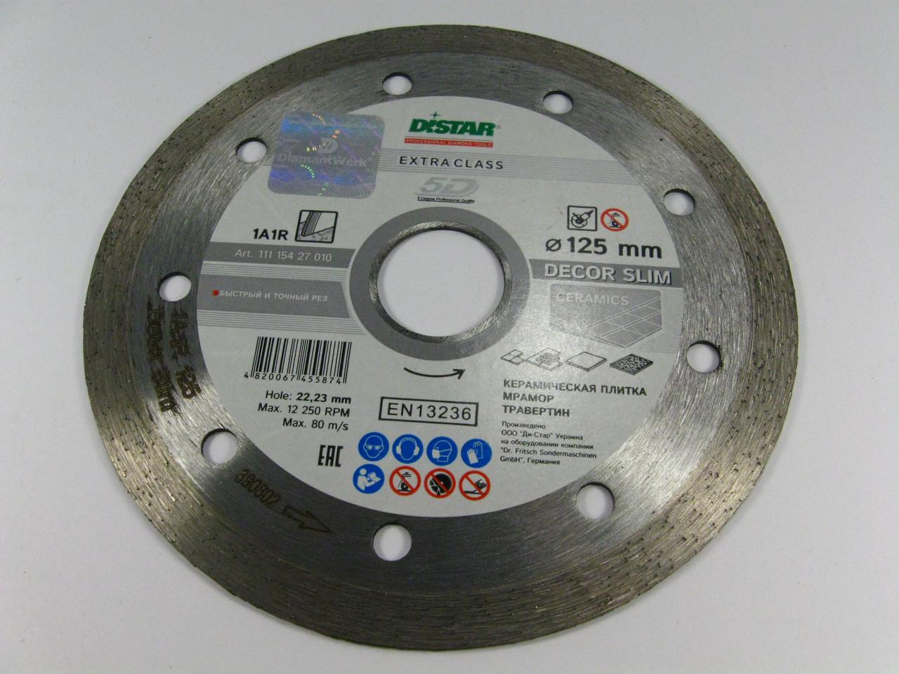 Алмазный диск по керамике 125х1,2 мм Distar 1A1R Decor slim