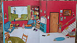 Детская книга Лус Рифаген: Одни дома  Для детей от 3 лет, фото 2