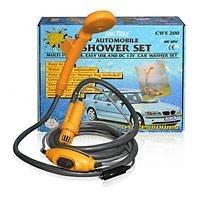 Автомобильный душ  Automobile Shower Set - минимойка