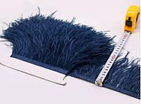 Перья страуса на ленте 10-15 см, перьевая тесьма из натуральных перьев темно-синего цвета 0,5 м.