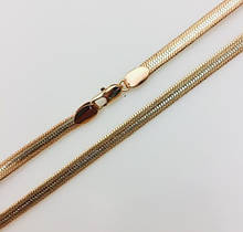 Ланцюжок Fallon, плетіння Джгут, Н-0.6 довжина 60 см позолота+ родій