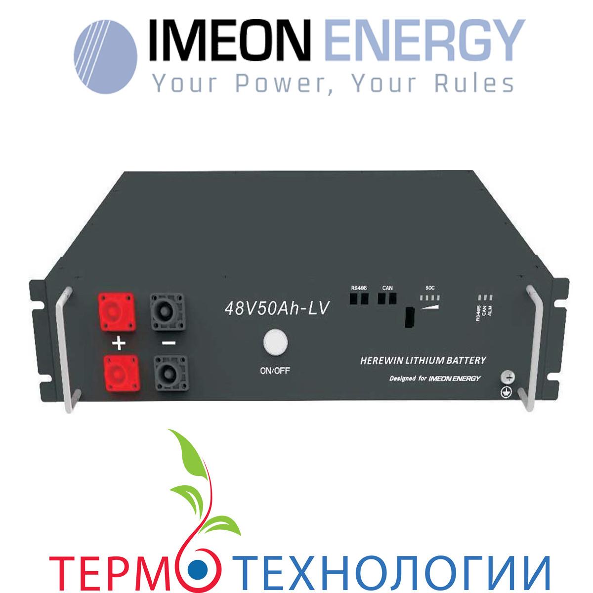 Аккумулятор литий-железо-фосфатный IMEON
