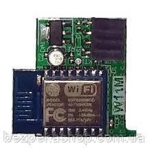 Адаптер W11М
