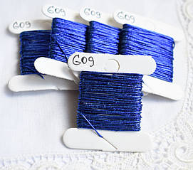 Нитки золотошвейні, 0.5 мм, 3м, синя