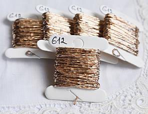 Нитки золотошвейні, 1 мм, 3м, постаріле золото