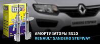 Передние стойки амортизаторы Renault Sandero Stepway 2013+ г.в. SS20, фото 1