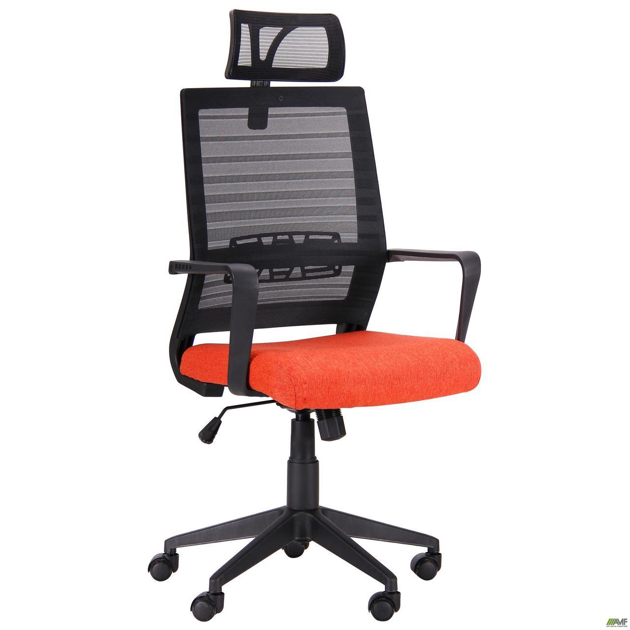 Кресло офисное AMF Radon черный+оранжевый