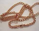 Цепочка плетение Классическое длина 59 см H-4 мм под советское золото, фото 2