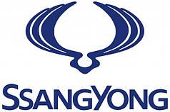 Колпачки и наклейки для дисков Ssangyong