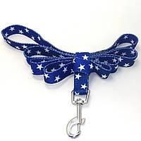 Поводок для животных без ошейника Luxyart Звезды 150 см синий (DL-396)