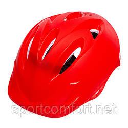 Шлем для катания на роликах детский (7-12 лет)