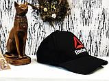 Брендовая кепка Reebok 21181 черная, фото 2