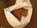 Шоколад Fin Carre, молочний з колотим лісовим горіхом, Німеччина, 100г, фото 2
