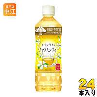Jasmine Tea 500 ml