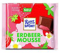 Mini Ritter Sport Erdbeer Mousse 16 g