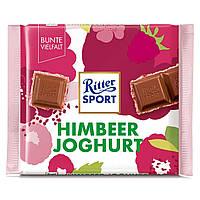 Mini Ritter Sport Himbeer Joghurt 16 g