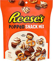 Reese's Popped Snack Mix 226 g