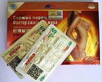 Эффективное средство для похудения Иэрмэй Yi Er Mei Свежий перец, от 16 капс. 48 капс (3 блистера)