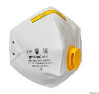 Распиратор, защитная маска, респиратор FFP2 РОСТОК 2П-К с клапаном