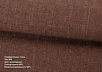 Римские шторы Лен 906 Шоколадный