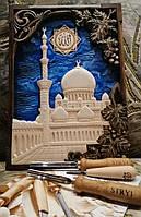 Панно Мечеть из дерева ручной работы, 28*40*2 см