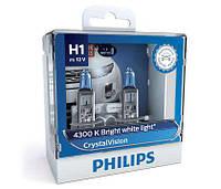 Лампа галогенна PHILIPS Cristal Vision H1 55W 12V 2шт. + W5W 2шт., фото 1