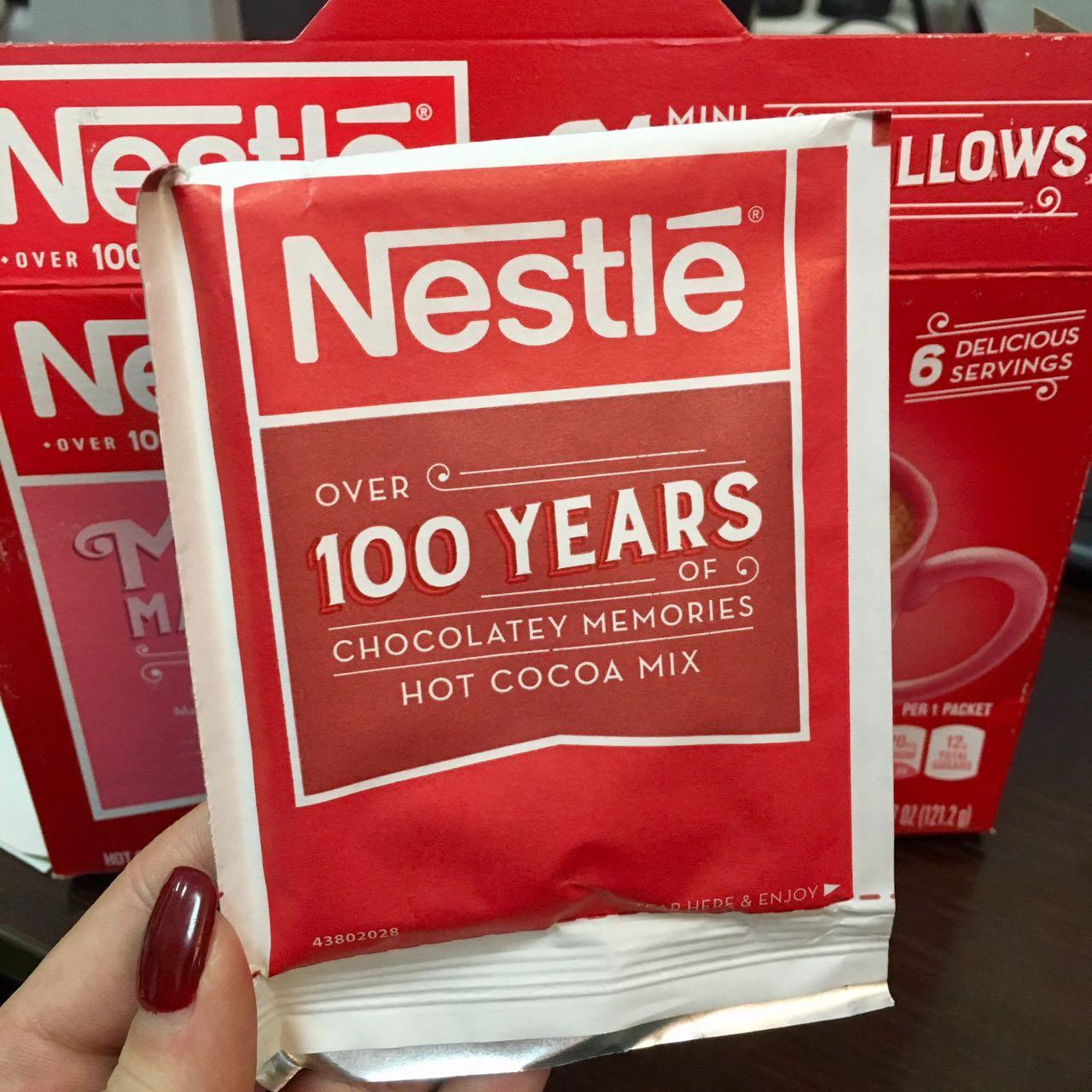 Nestle Mini Marshmallows 1 пакетик