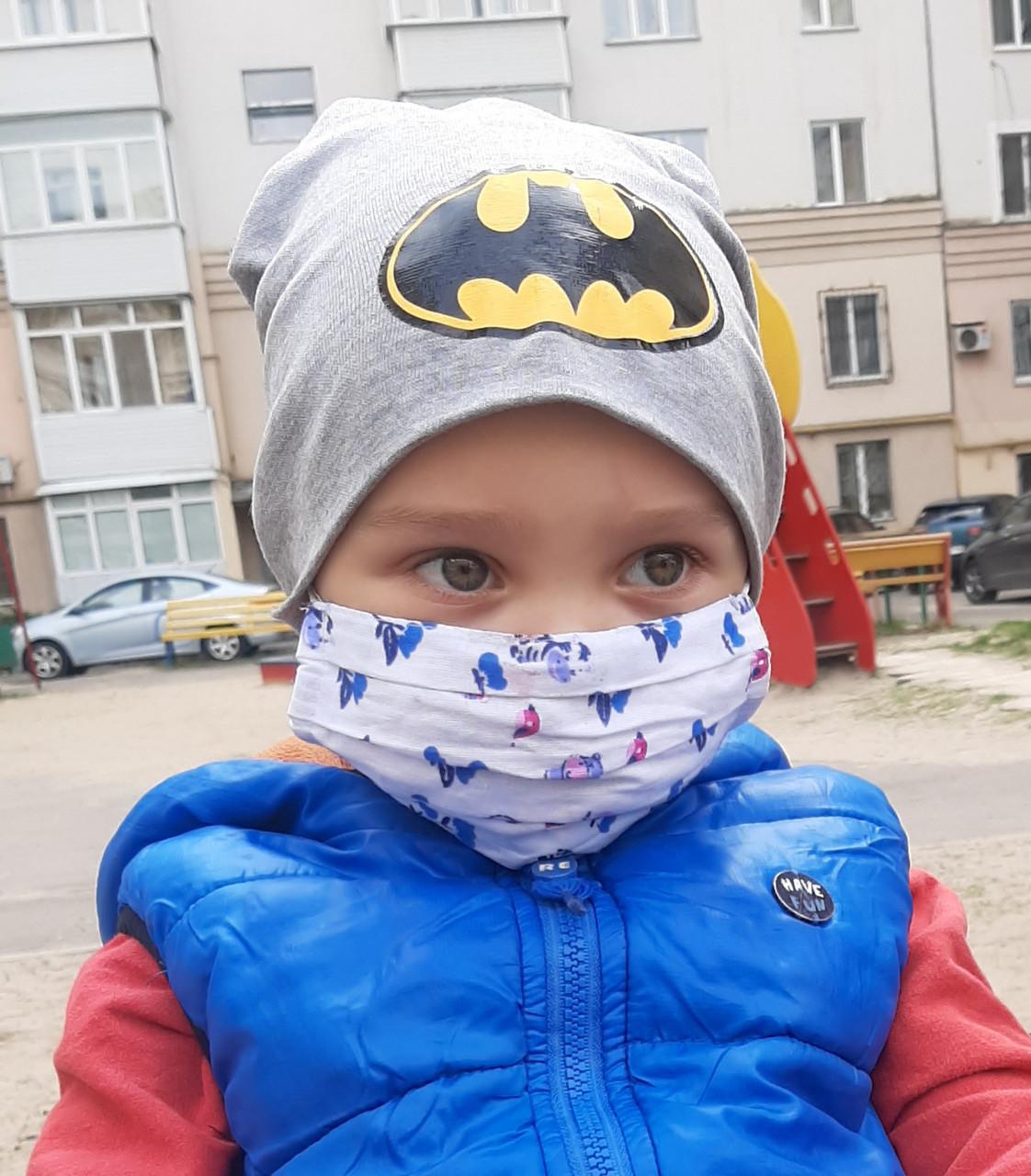 Защитные маски для детей