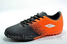 Мужские сороконожки Difeno, Обувь для футбола, фото 3