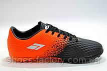 Мужские сороконожки Difeno, Обувь для футбола, фото 2
