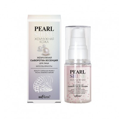 Перлова сироватка-есенція для особи Капсули краси 30мл