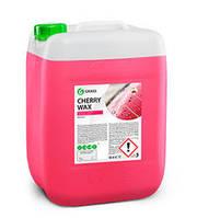 Віск рідкий GRASS Cherry Wax 20кг 800121