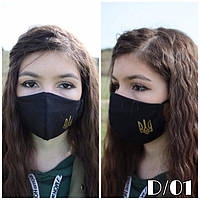 """Защитная маска,""""Герб Украины""""разные цвета .В наличии!"""