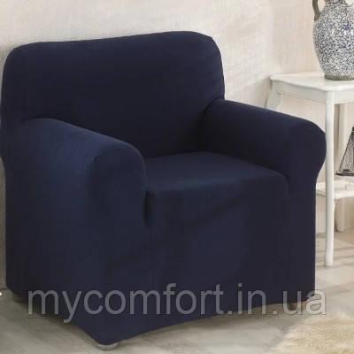 Чехол на кресло Karna. Синий