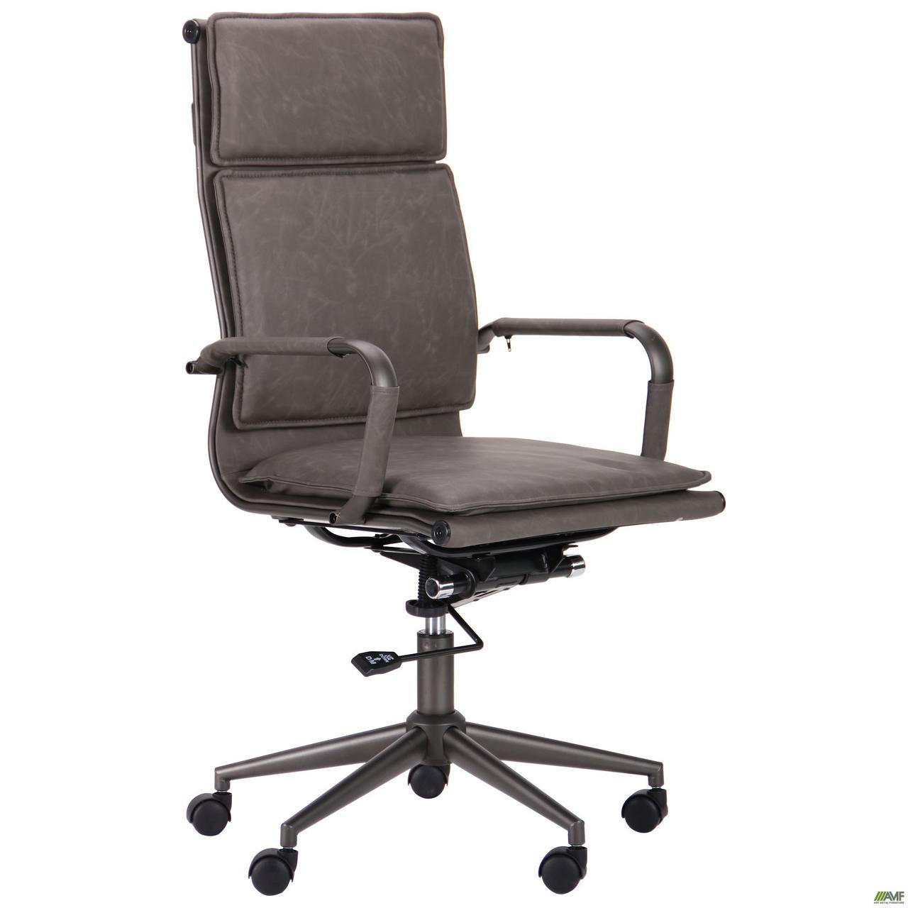 Кресло офисное AMF Slim Gun Elite HB Wax Grey