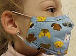 Маска защитная детская фильтр с активированным углем MP2.5 без клапаном выдоха, 5 СЛОЕВ ЗАЩИТЫ, фото 3