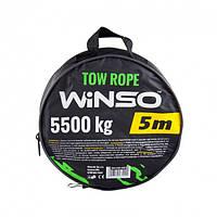 Трос буксировочный WINSO 5.5т 5м 135550
