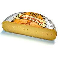 Сир Ландана 1000 днів Landana Gouda 1000 Days 48%