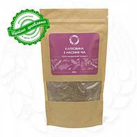 Клетчатка семян чиа 0.25 кг. сертифицированная без ГМО