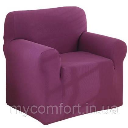 Чехол на кресло Karna. Лиловый