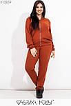 Женский костюм тройка в больших размерах (юбка, кофта и штаны) 115635, фото 2