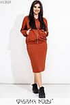 Женский костюм тройка в больших размерах (юбка, кофта и штаны) 115635, фото 3