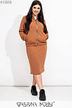 Женский костюм тройка в больших размерах (юбка, кофта и штаны) 115635, фото 4