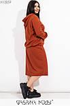 Женский костюм тройка в больших размерах (юбка, кофта и штаны) 115635, фото 5