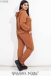 Женский костюм тройка в больших размерах (юбка, кофта и штаны) 115635, фото 6