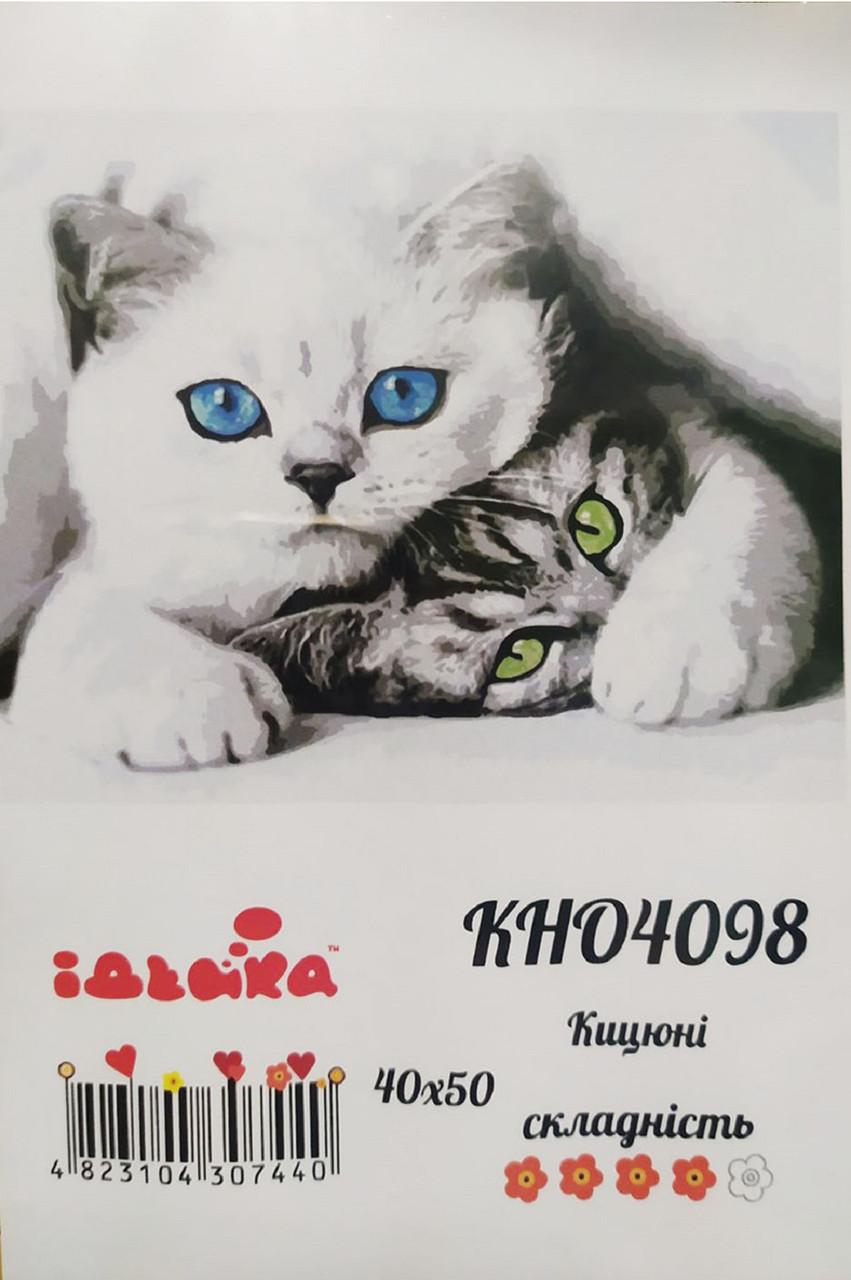"""Картина по номерам """"котики"""" кн04098"""