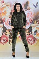 Женский стильный спортивный костюм с длинным рукавом Украина 1105