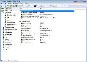 Б/У Оригинальная батарея для ноутбука Lenovo ThinkPad 13, E30, E31 series (42T4812, 42T4813), фото 2